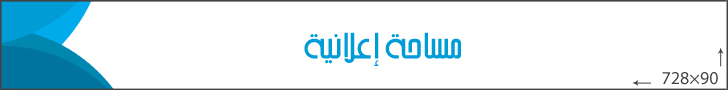 https://arabico.chat/Contact/
